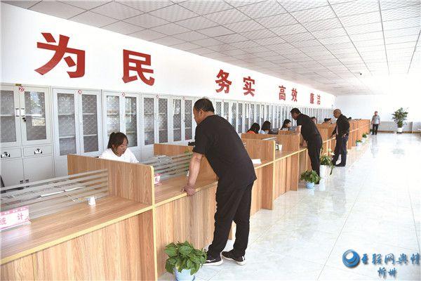 """代县枣林镇建设便民服务中心打通基层政务服务""""最后一公里"""""""