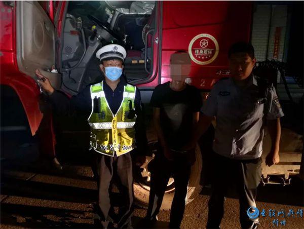 原平市公安局交警大队查获一起毒驾违法行为