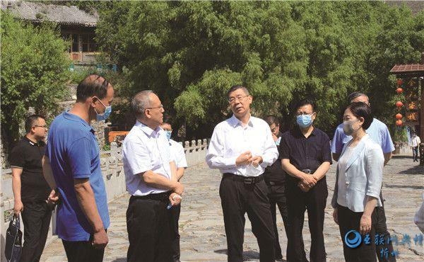 山西省政府副省长张复明一行在代县调研