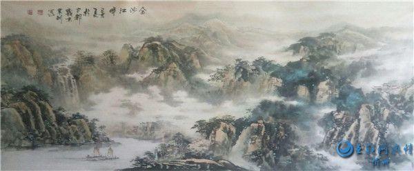 晋滇联展书画作品集:张荣利之水墨丹青