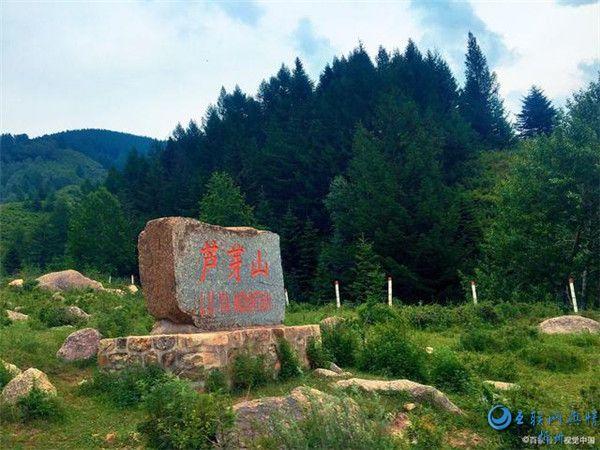 山西不只有五台山,还有一座芦芽山,是中国唯一的毗卢佛道场