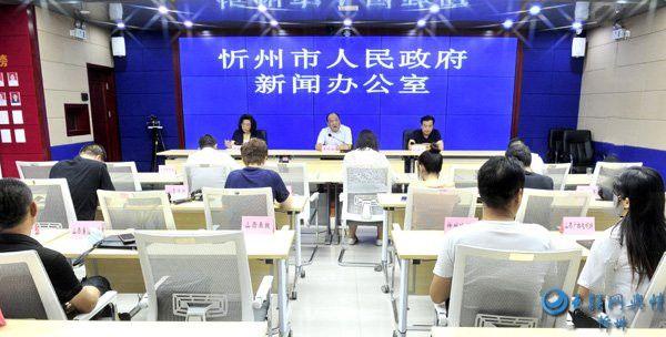忻州:加强便民市场疫情防控 推进经济平稳健康发展
