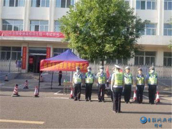 【护航高考・交警同行】高考首日,忻州各地公安交警全力以赴 服务考生