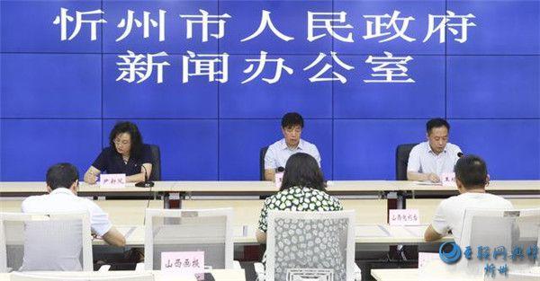 忻州颁布《规定》禁止公共场所随地吐痰