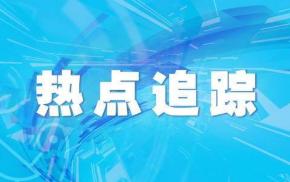 湖南省级自然灾害救助应急响应提升至Ⅲ级