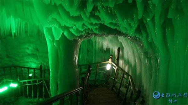 芦芽山万年冰洞――大自然的鬼斧神工