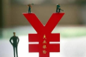 本月起北京市失业保险金每档上调110元