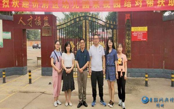 """忻府区幼儿园在南呼延中心幼儿园进行""""送教""""帮扶"""
