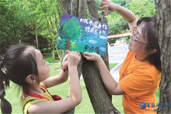 小朋友参加植绿护绿公益活动 助力处处有绿
