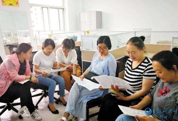忻州六中开展以核心素养为主题教研活动