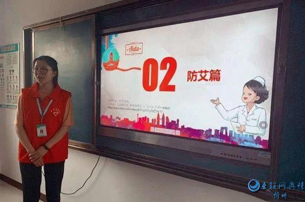 """岢岚县委举办""""平安校园在我心,安全教育我先行""""宣讲进校园活动"""
