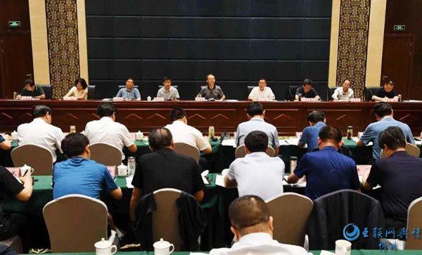 郑连生主持县委书记县长专题会议研究部署重点领域改革工作