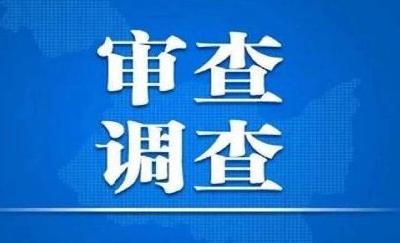 山西农信社原党委书记、理事长崔联会等3人接受审查调查