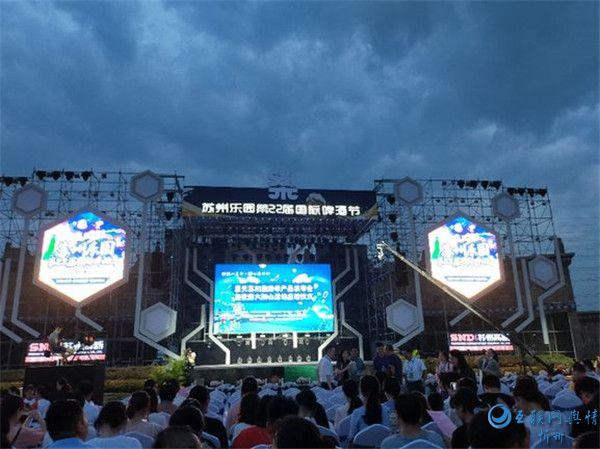 苏州开启夏天旅游季赋能夜经济
