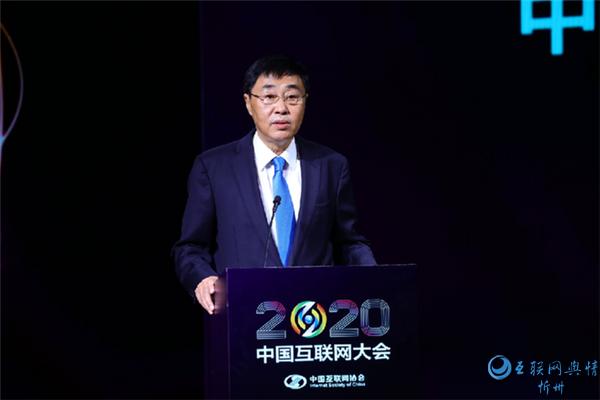 尚冰:携手推动中国互联网发展实现新跨越 共谱互联网发展新篇章