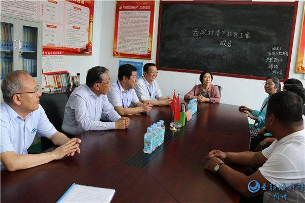 省扶贫开发办公室党组书记、主任刘志杰在代县  调研脱贫攻坚工作