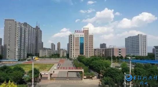 忻州十三中2020初一招生简章