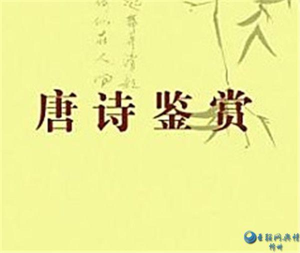 唐诗――古意呈补阙乔知之 / 独不见