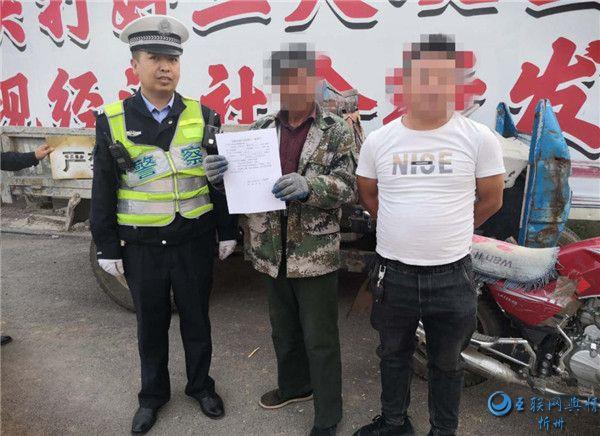 宁武丨三轮车违法载人 民警拦停后耐心教育