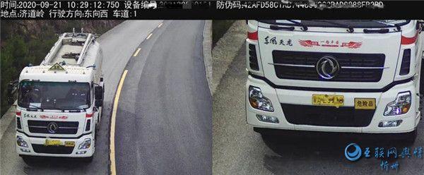 【五大曝光行动】忻州丨静乐交警大队曝光危化车闯禁行违法行为