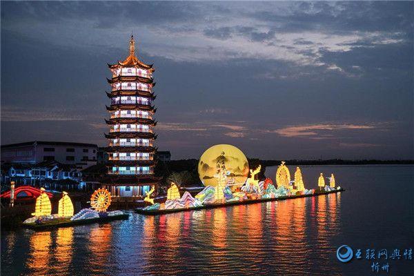 """2020海峡两岸中秋灯会在""""中国第一水乡""""周庄点亮"""