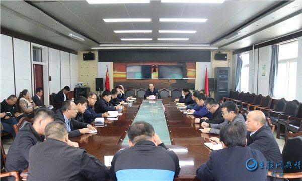 五台山景区召开安全工作紧急会议并对景区安全工作进一步安排部署