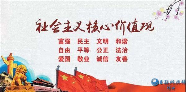 千载难逢 喜迎双节――岢岚县群众自发组织文艺活动共庆国庆、中秋