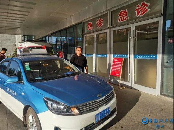 畅行中国 交警同行 | 警车护送、绿波通行……她脱险了