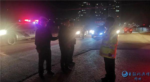 忻州原平:多警种联动雷霆出击15小时侦破交通肇事逃逸案