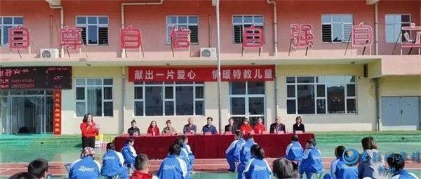 """宽城网络公益组织开展""""献出一片爱心 情暖特教儿童""""志愿服务活动"""