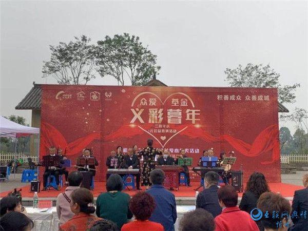 """枣庄市山亭区举行""""急救白金十分钟全国自救互救日""""公益活动"""
