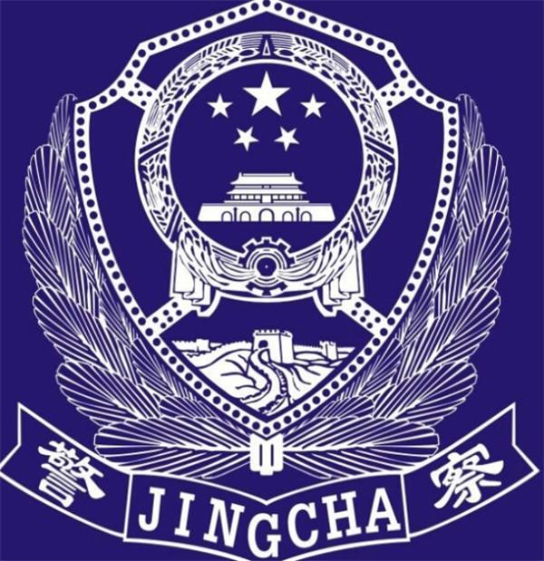 繁峙交警关于新增电子警察监控设备的公告