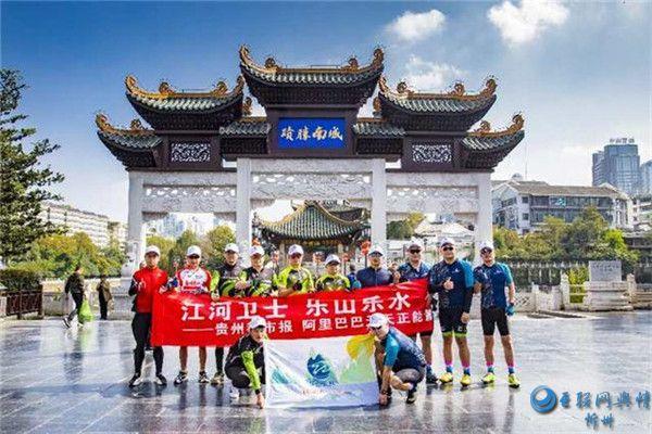"""""""江河卫士""""活动迎来公益骑行:骑着自行车 倡导做环保"""