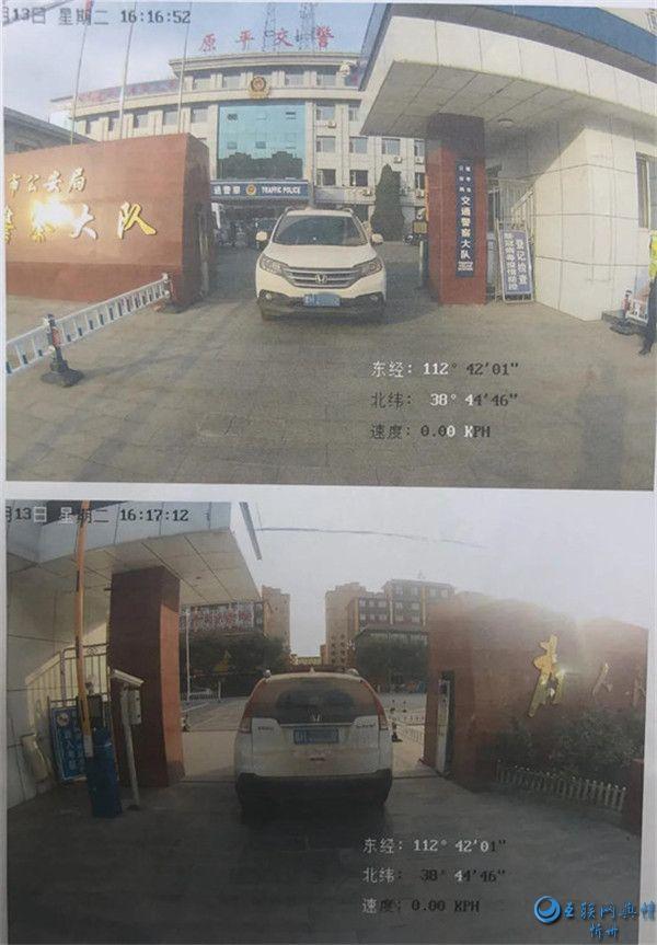 【五大曝光】原平:酒驾被查不悔改 二次酒驾又被罚