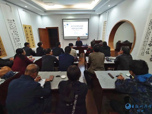 韶山市新时代文明实践活动:书法公益讲座吸引众多爱好者