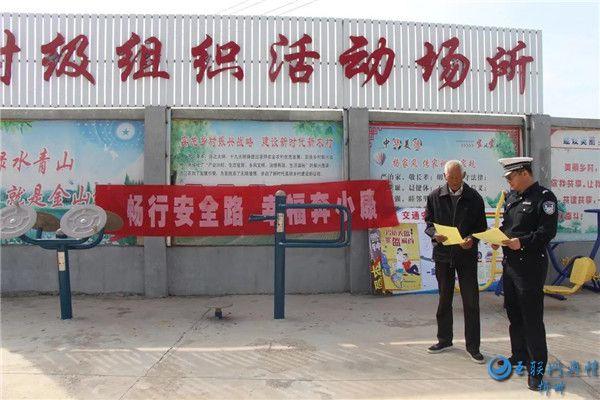 保德交警走进农村文化广场向老年人宣传交通安全