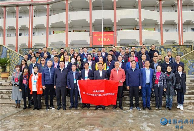 """全国新的社会阶层人士服务团赴赫章县开展""""乐童漂流书香""""2020公益捐赠活动"""