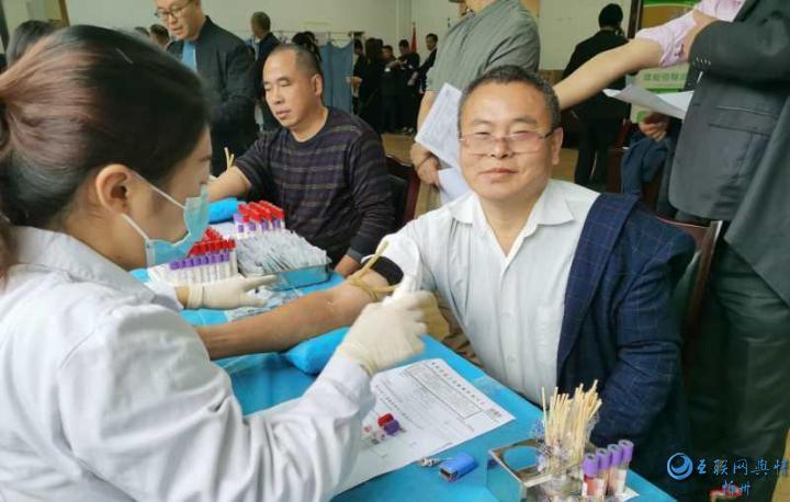 凤鸣镇开展职工互助保障健康公益体检活动