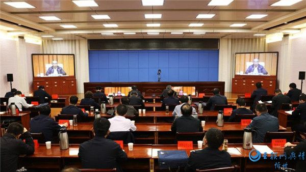 忻州市收看山西省能源革命综合改革试点暨非常规天然气基地建设推进视频会议