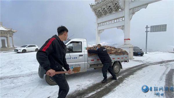 「守护平安」五台山:景区积雪导致车辆被困 公安民警火速救援