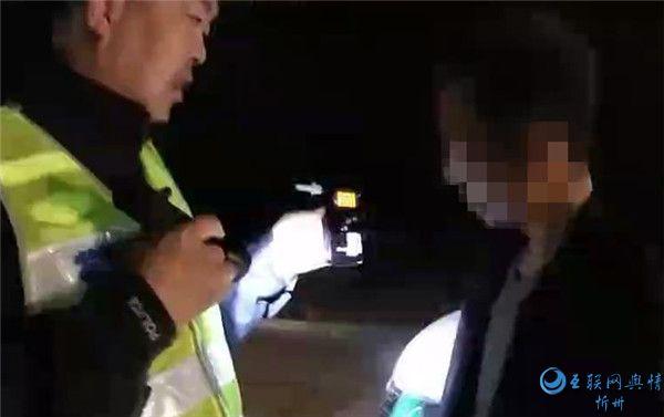 繁峙交警查处两起酒驾严重交通违法行为