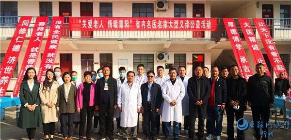 郑州市市场监督管理局联合河南中医药大学组织开展义诊公益活动