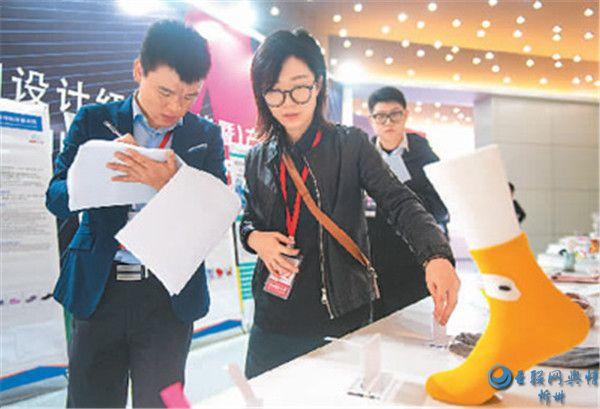 中国创新指数再创新高