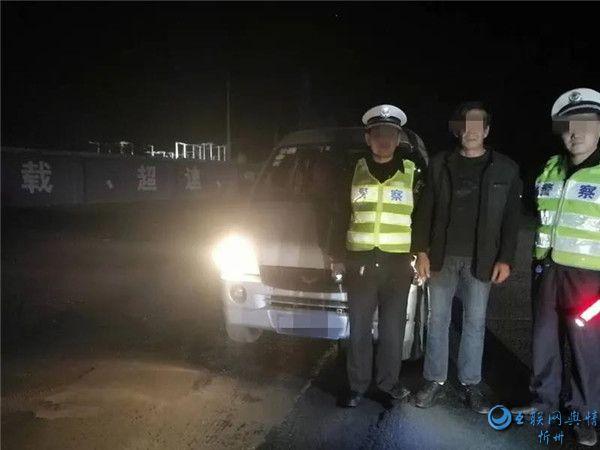 五台交警查处一起饮酒驾驶农村面包车交通违法行为