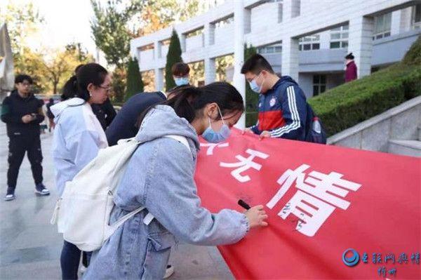 """火灾无情,预防为先!大学生志愿者团队启动""""消防月""""公益活动"""