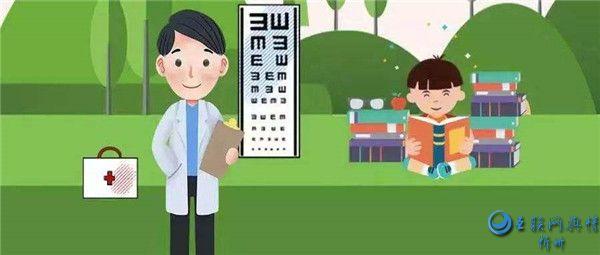 """""""小眼镜""""越来越多 各地加强儿童青少年近视防控工作"""