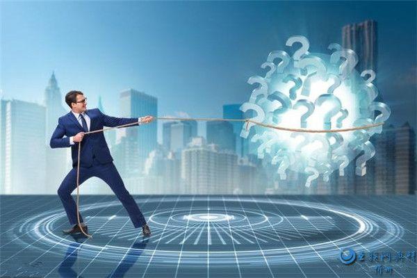 企业管理:什么是管理