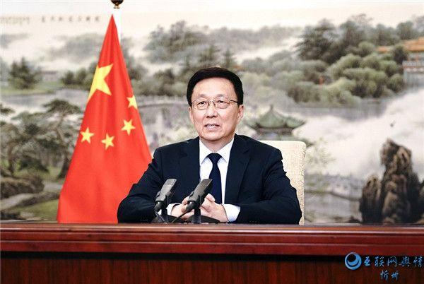 韩正在博鳌亚洲论坛国际科技与创新论坛大会开幕式上发表主旨演讲