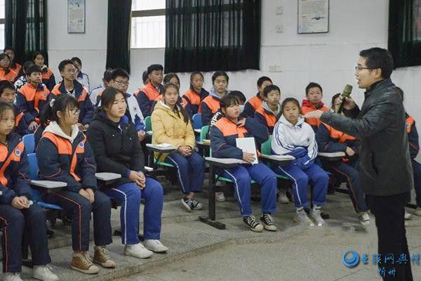 株洲市未成年人心理辅导公益活动在淞欣学校举行