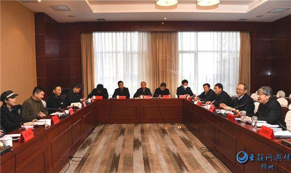忻州市与多弗集团举行合作交流座谈会